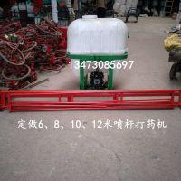600瓦旋耕机撒肥机价格 大型不锈钢撒肥机施肥机 拖拉机打药机500升容量