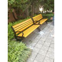 宜春户外休闲椅,宜春公园椅,宜春园林椅,靠背椅,休闲椅子