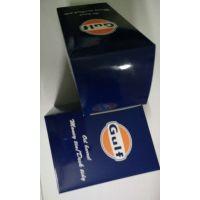 东莞横沥供应星和纸品优质300G铜版纸四色印刷通用包装彩盒