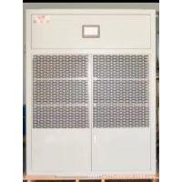 苏州档案库房空调--(恒温恒湿)苏州-实验室恒温恒湿空调设备