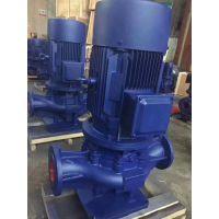 立式管道泵的规格型号 FLG100-350B 55KW 河南通许众度泵业 铸铁