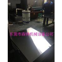 现货直供PCB和CCL层压机压合钢板