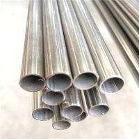 直缝焊接钢管,熔化温度范围不锈钢,机械结构用304不锈钢焊接钢管