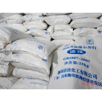 厂家专业销售高品质工业级超细小苏打 化工无机盐碳酸氢钠