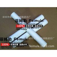 菲姆勒滤芯 玻纤烧结滤芯  玻璃纤维滤芯 高分子量聚乙烯滤芯