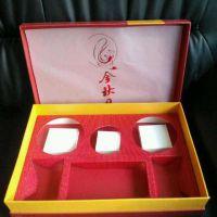 精美礼品盒子厂家 手链盒设计时尚高档手镯盒精品盒定制