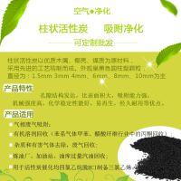 北京蜂窝活性炭%天津椰壳活性炭*济南果壳活性炭