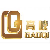 广州高岐机电设备有限公司