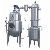 亿德利厂家 生产供应 刮板真空减压浓缩器(组合式)