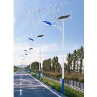 供应河北任丘太阳能路灯/6米道路照明灯/节能灯具