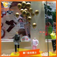 秋冬儿童橱窗陈列 圣诞橱窗 仿真电镀气球道具 陈列装饰