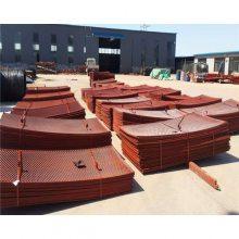 工地建筑网 优质低碳钢笆网 菱形红漆网片