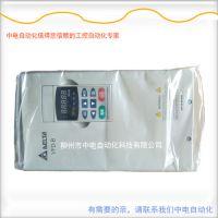广西台达 变频器 VFD-E系列 11kw VFD110E43A