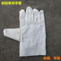 斜纹帆布手套 耐磨加厚双层作业防护劳保手套 潜山弘欣劳保厂家