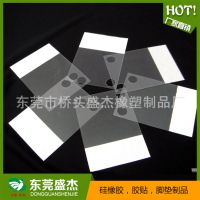 生产供应 铁氟龙绝缘垫片 自粘绝缘垫片 绝缘青稞纸
