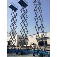 菏泽升降机厂家 四轮移动剪式升降台 路灯维修登高梯 高空作业平台租赁