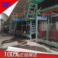 sbs改性沥青防水卷材 聚酯纤维胎基 表面黄沙铝箔页岩材料 防水建筑施工工程材料