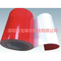 GL深圳GOEL生产批发PE亚克力泡棉胶带0.12MM
