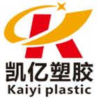 上海凯亿塑胶有限公司