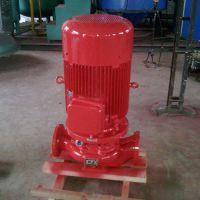 XBD3.75/38.3-125-200B厂家直供全自动 消防泵 喷淋泵 消火栓泵 稳压设备