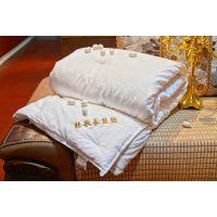 生产可水洗桑蚕丝被、桑蚕丝服饰、桑蚕丝丝巾、蚕丝饰品及桑蚕丝供应