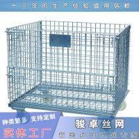 供应镀锌仓库笼 重型移动式周转铁框 物流大铁笼多少钱