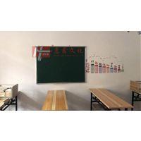 珠海教学板供应C深圳单面磁性推拉板V阳江教学办公绿板