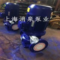 上海消泉泵业*** ISG立式管道yabo最新入口 IRG40-125(I)热水循环泵 单吸式管道泵