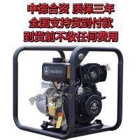 4寸柴油机水泵多少钱