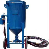 移動開放式噴砂機 噴砂罐除鏽機 0.4立方 幹式噴砂機廠家