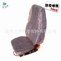 中国重汽豪沃HOWO空气悬挂左座椅总成 WG1642510007/2 带气囊加热