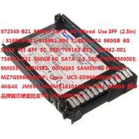 789163-B21 789362-001 756601-B21 BJWY服务器固态硬盘