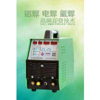 广东/佛山多功能高速铝焊机 冷焊机 堆焊机