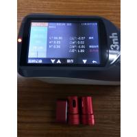 YS3010经济型 3020定制型 3060全功能型分光测色仪