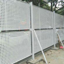 深圳防风透气金属围挡 金属穿孔洞板 珠海市政道路防护围栏批发 隔离网