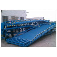 淄博厂家现货8吨移动式登车桥 DCQ液压式手动升降装卸货平台 6up传奇扑克 品牌
