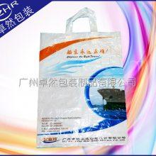 船舶设计手提文件塑料袋 图纸收纳pe胶袋 多色准确套位优质定做生产