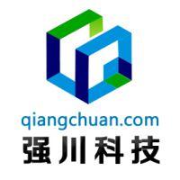 成都强川科技有限公司
