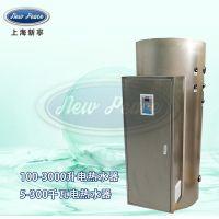 上海新宁容量455升大功率蓄水式热水器NP455-72功率72千瓦电热水炉