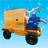防汛抢险200ZW300-15水泵机组 上海咏晟抗旱排水柴油机水泵