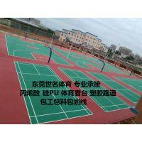 供应篮球场造价多少钱、学校操场地面专业刷漆、水性丙烯酸球场专用油漆