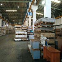 1100铝板材,兴兴尚铝板批发价格