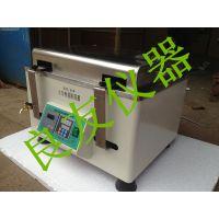 SHZ-92A恒温水浴振荡器小型双功能水浴振荡器 往复回旋式水浴摇床