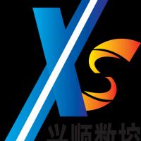 徐州经济技术开发区兴顺数控设备厂