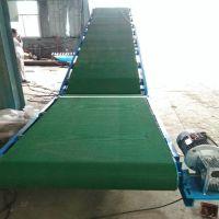 水泥化肥用运输机 沙场装车专用皮带机