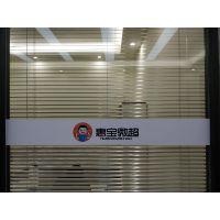 深圳南山玻璃贴广告制作
