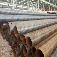 给水DN800防腐螺旋钢管一延米价格、820输水螺旋管