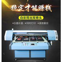 西安纯棉T恤个性化卫衣服装布料印花机打印机 工厂用大型数码直喷印花机