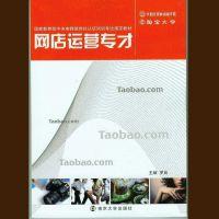 深圳精装工具手册16开说明书宣传册设计期刊产品铜板纸画册设计印刷定制