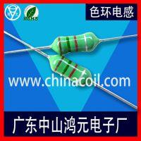 厂家供应色环电感 优质色环滤波电感供应 0204 0307 0410 0510